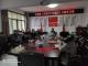 吴城镇举办《中国共产党章程》专题学习班