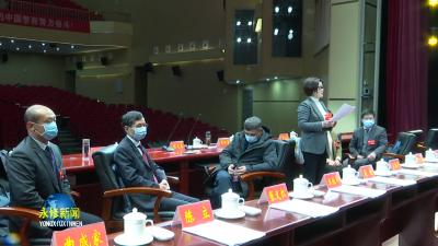 政协永修县第十六届委员会举行第二十二次常委会议