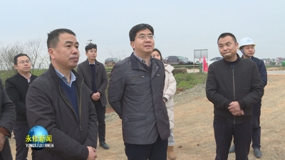 县长秦岭调研重点水利工程建设
