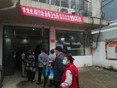 【我为群众办实事】涂埠镇新兴社区、林兴社区联合卫生院开展义诊活动