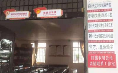 """永修县恒丰企业集团: """"云端团圆""""暖童心""""亲情联系""""惠村民"""