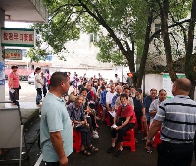 【新时代文明实践】江上乡开展志愿服务助力构筑全民安全屏障