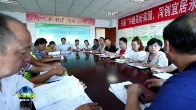 永修:高质量推进省级文明县城创建工作