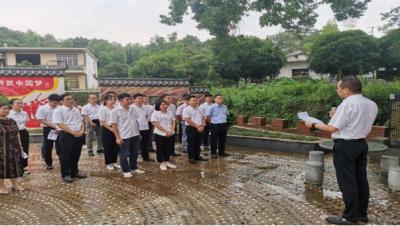 燕坊镇组织开展红色教育活动