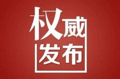 赣鄱云直播 江西省庆祝建党百年系列新闻发布会之教育事业专题