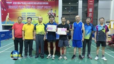 """永修举行2021年""""住建杯""""全民健身""""体育·惠民100""""乒乓球大赛"""