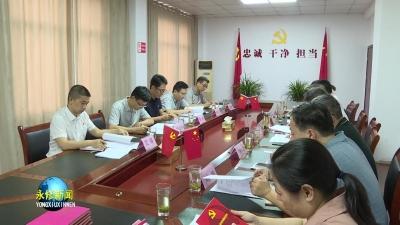 省委党史学习教育第一巡回指导组在永修开展督导调研