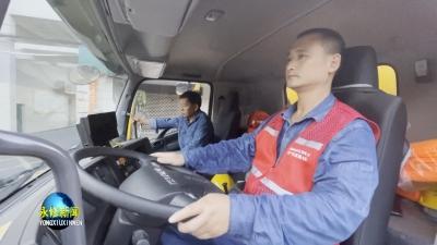 国网永修供电公司:马不停蹄、星夜驰援赶赴河南抢险救灾