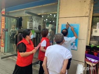 【我为群众办实事】涂埠镇党员干部下一线 排查宣传防疫情