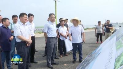 副省长罗小云来我县调研涉水项目建设