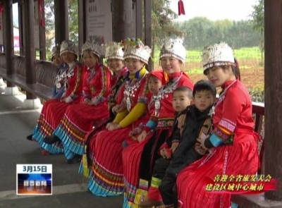 宜春: 以文化促旅游  开启文旅融合新时代