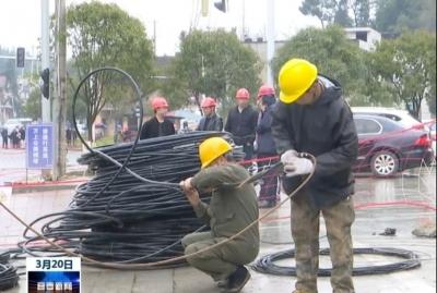 国网万载县供电公司两工程建设助力城市提升