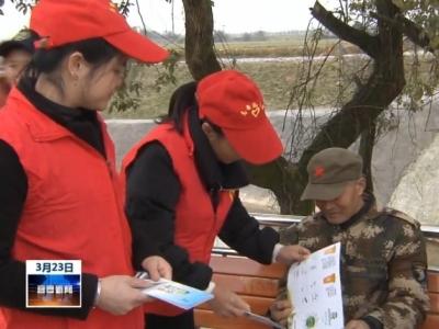 高安:文明實踐志愿服務助力秀美鄉村建設