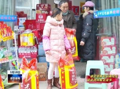 """丰城:扶贫""""爱心超市""""既扶贫又扶智"""