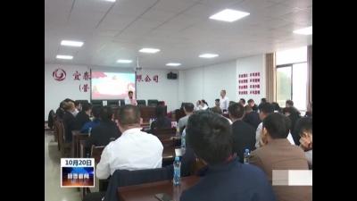 宜春公交集團營運黨支部開展主題教育知識競賽活動