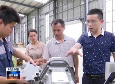 宜春:產業升級助推工業高質量發展