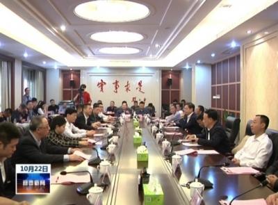 國民傳奇產業聯盟入駐宜陽新區