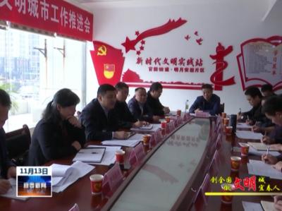 """蔡清平在明月安居片區部署指導""""創文""""工作"""