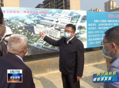 許南吉到宜春中心城區和宜豐縣調研復工復產情況