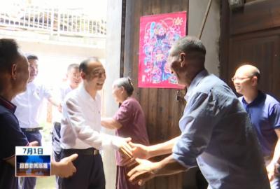 市領導走訪慰問老黨員、困難黨員和基層優秀黨員
