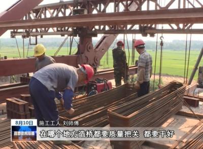 樟樹:高溫酷暑季 重點項目建設不停歇