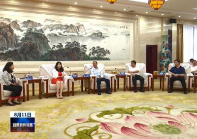 """市政府與江西聯通簽訂""""5G+數字經濟""""戰略合作協議 大力推動宜春大數據全產業鏈發展"""