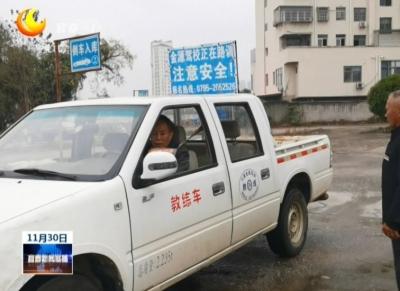 74歲老袁樂考駕照