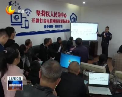 豐城市公安局開展警營開放日活動