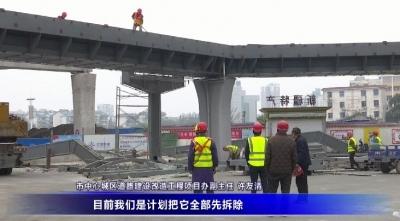 """中心城區:國光天橋""""遷移""""工作已全面啟動"""