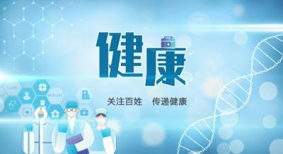 市人民醫院:內鏡診療為患者解決痛苦
