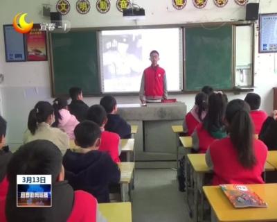 宜豐縣小學開展學雷鋒系列活動