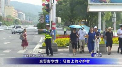 交警彭學龍:馬路上的守護者