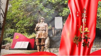 【江西是個好地方——福地吉安】江西萬安:小東村的紅軍樹