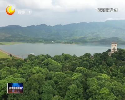 今日宜春:樟樹市夢湖