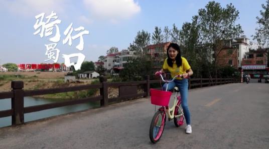 【江西是個好地方——福地吉安】泰和:騎行蜀口,遇見最美的風景