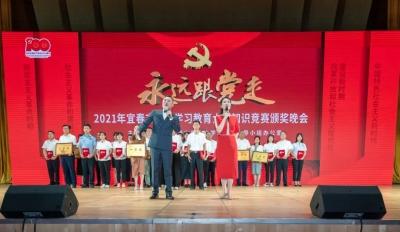 江西宜春:百團大賽 以賽促學 以學促行