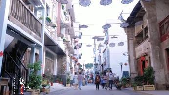 【江西是個好地方——福地吉安】永新:南門老街的新氣象
