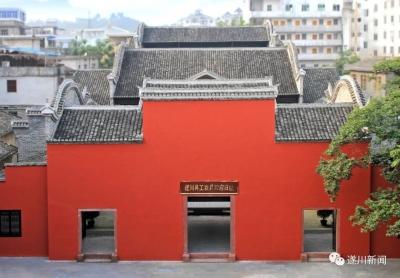 【江西是個好地方——福地吉安】遂川:紅色耀眼、綠色宜人、古色悠久