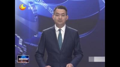 """我市啟動""""誠信興商宣傳月""""活動"""
