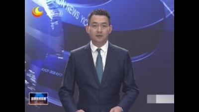"""""""政協協商凝聚共識進基層""""活動成果豐碩"""