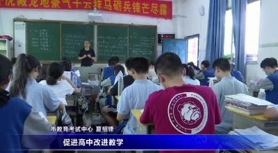 2024年宜春将进行首次选择性考试