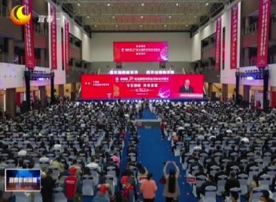 樟树第52届全国药材药品交易会开幕