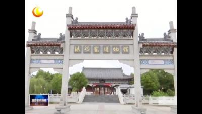 豐城市舉辦意象山水——李林洪陶瓷繪畫展