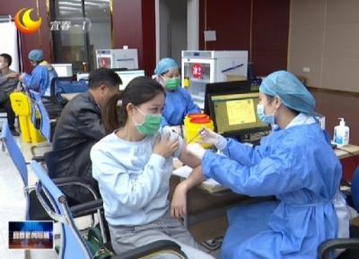 我市启动新冠疫苗第三针接种工作