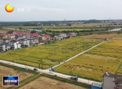 江西省农业技术推广中心种植业新技术示范基地在上高县挂牌成立