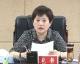 全县扶贫开发领导小组会议召开