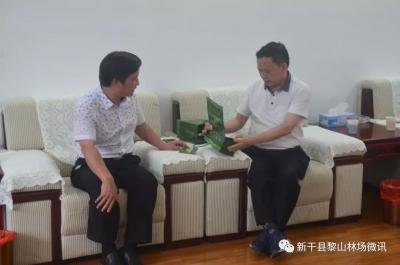 江西环境工程职业学院党委书记肖忠优到黎山林场调研