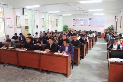 金川镇举办主题教育专题党课