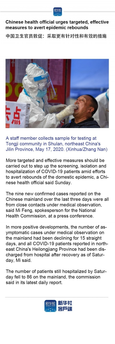 Chinese health official urges targeted, effective measures to avert epidemic rebounds