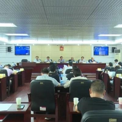 新干县第十七届人大常委会召开第二十五次会议